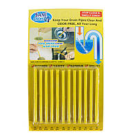 Палочки от засоров Sani Sticks Сани Стикс, Желтые, средство для чистки труб и канализации с доставкой, Аксессуары для ванной комнаты