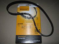 Ремень зубчатый ГРМ (Пр-во ContiTech)