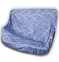 Универсальный еврочехол на одноместный диван кресло (Синий с узором) 90-140 см   накидка чехол, Мебель, надувная мебель и аксессуары