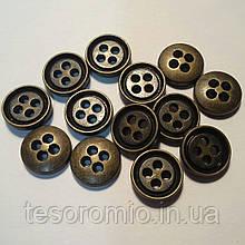 Рубашечная пуговица металлическая, цвет темно-бронзовый, диаметр 9 мм