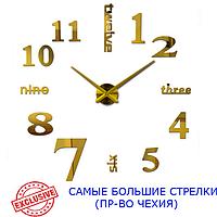 3D-часы 130 см Najlepsi Cas (Чехия) Надписи золотые наклейки [Металл, пластик] настенные большие оригинальные