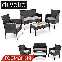 Набір садових меблів Di Volio PADOVA PRO DV-010GF Brown