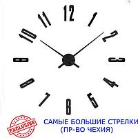 3D-Часы 130 см Najlepsi Cas (Чехия) Арабские4 черные [Металл+пласт] настенные большие  наклейки оригинальные