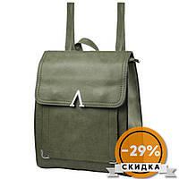 Сумка-рюкзак Valiria Fashion Женский рюкзак из кожезаменителя Зеленый
