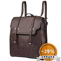 Сумка-рюкзак Valiria Fashion Женский рюкзак из кожезаменителя Серый