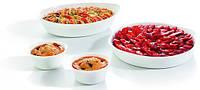 Набор форм для запекания Luminarc Smart cuisine из 4 предметов (P1060)