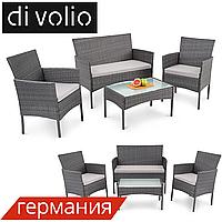 Набор садовой мебели Di Volio PADOVA PRO DV-010GF Gray