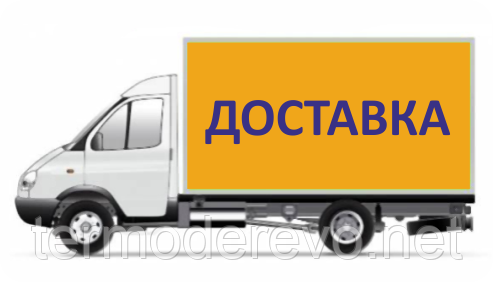 Доставка Одесса - Центр города