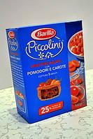 Макарони Barilla Piccolini Colore Mini Pipe Rigate 500г.