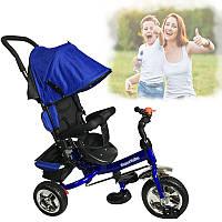 Дитячий триколісний велосипед Best Trike 5588 СИНІЙ, батьківська ручка та дзвінок