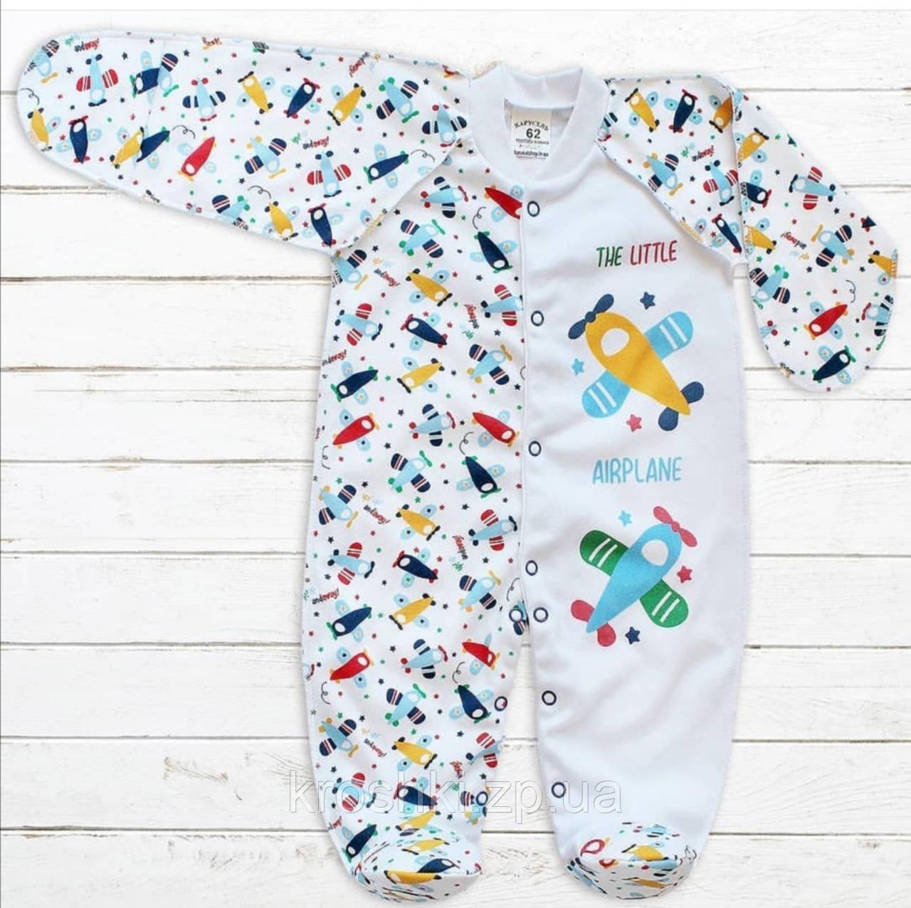Человечек для новорожденных