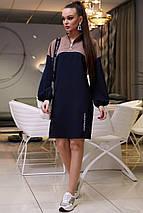 Женское свободное платье с воротником-стойкой /разные цвета, M-XXL, SEV-1307.3969/, фото 2