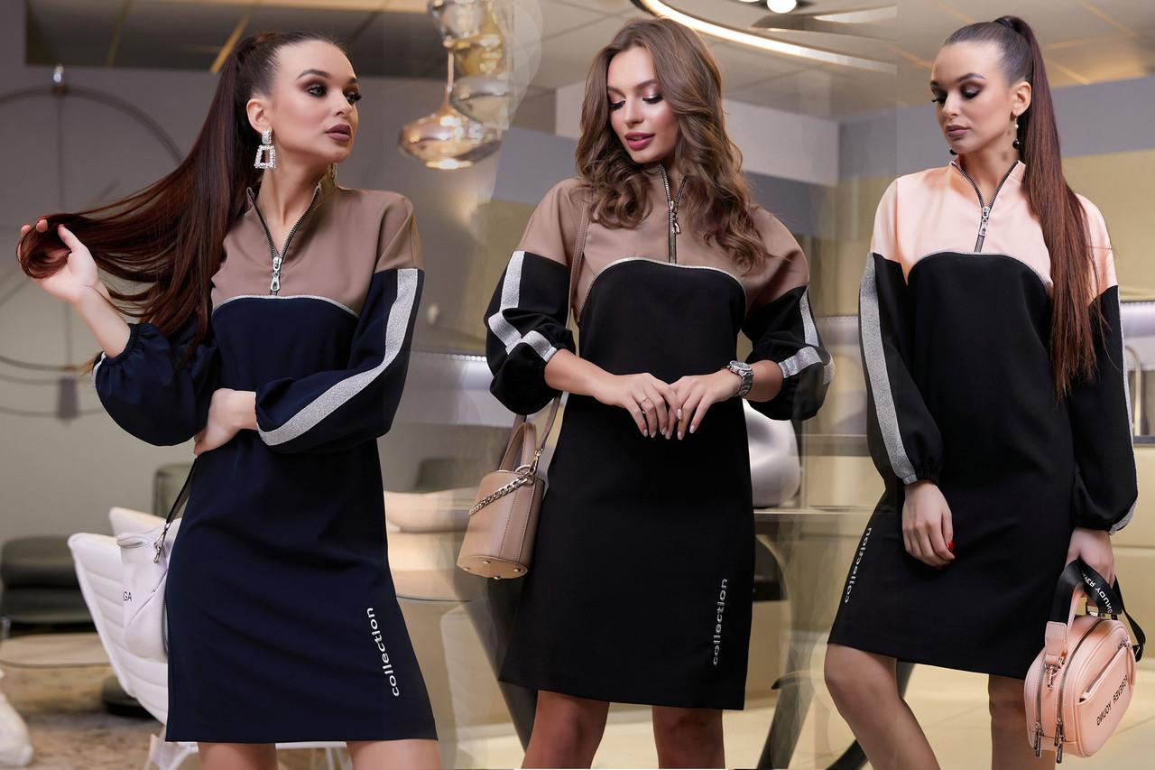 Женское свободное платье с воротником-стойкой /разные цвета, M-XXL, SEV-1307.3969/