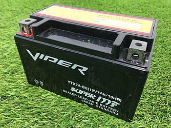 Свинцово-кислотный аккумулятор на 12V/7Ah обслуживаемый
