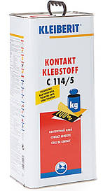 Контактный клей С 114/5. Kleiberit. Контактный клей. (Канистра 4,5кг.)
