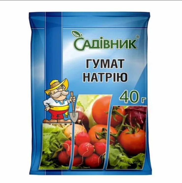 Стимулятор росту Гумат Натрію 50г / Стимулятор роста Гумат Натрия