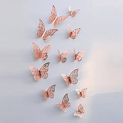 Бабочки 3D бумажные для декора 12 шт розовое золото