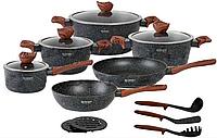 Набор посуды с мраморным покрытием  Edenberg Stone Line  - 15 предметов