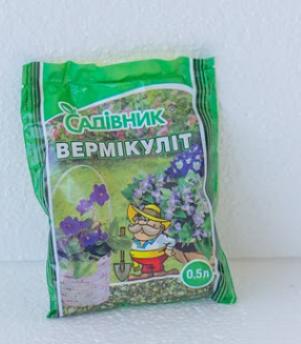 Вермикуліт 0.5л