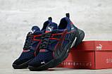 Мужские весенние кроссовки текстильные/сетка синий Puma, фото 5