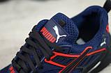 Мужские весенние кроссовки текстильные/сетка синий Puma, фото 9