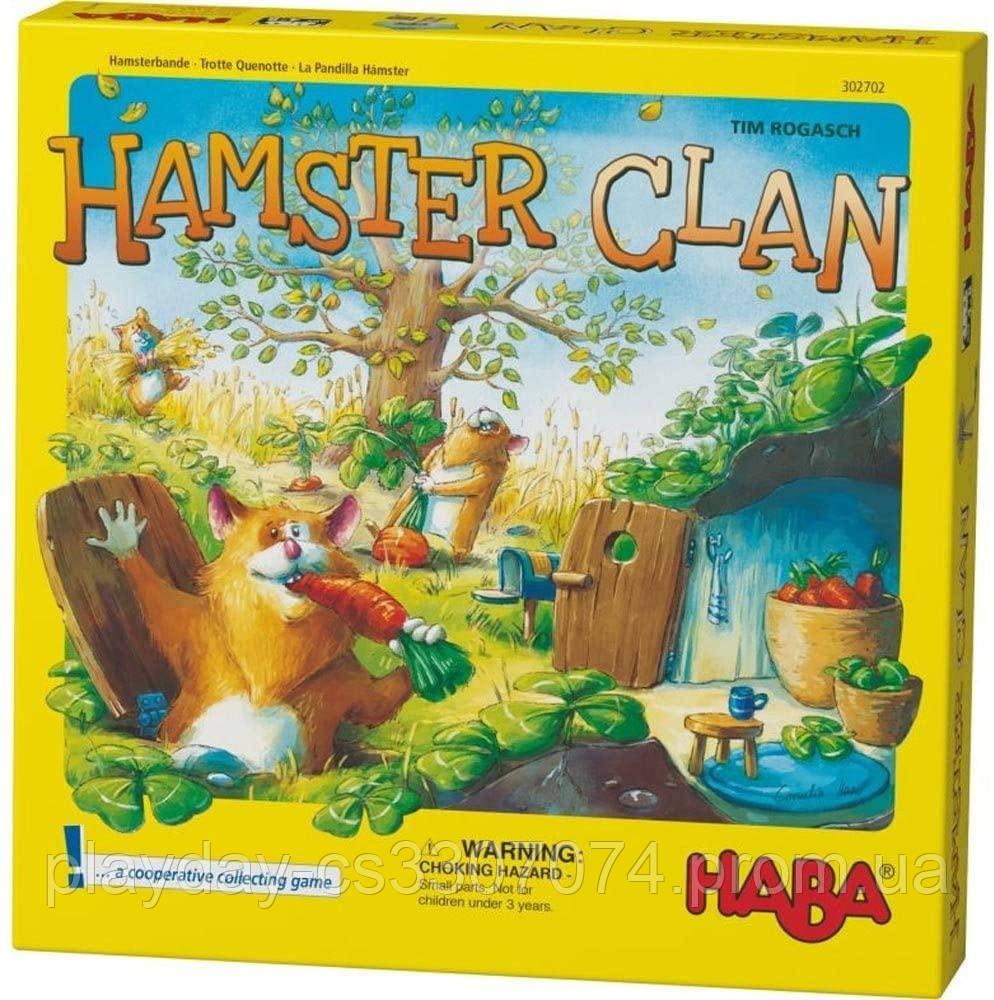 """Настольная игра """"Банда хомячков"""" Haba Hamster clan"""