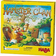 """Настольная игра """"Банда хомячков"""" Haba Hamster clan, фото 1"""