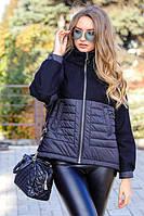 Женские куртки Весна-Осень