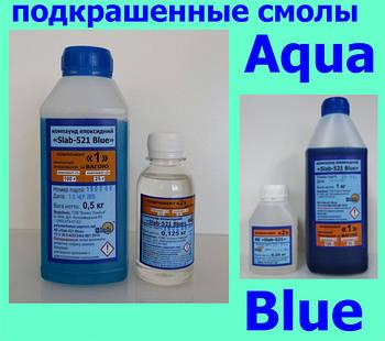 Підфарбовані епоксидні смоли - Blue, Aqua