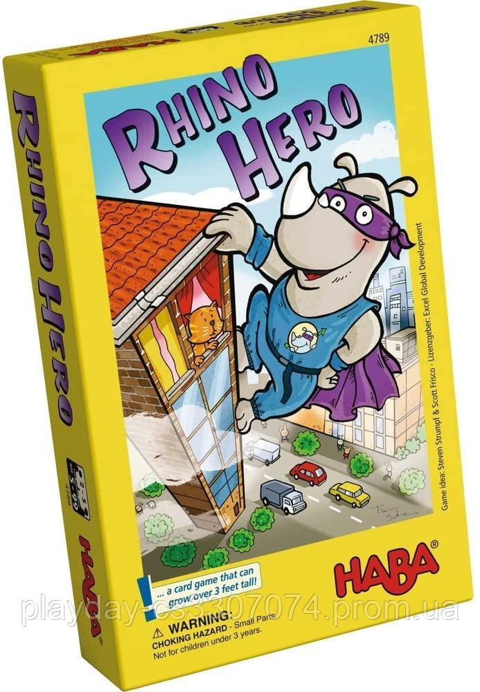 Настольная игра Супер носорог Haba