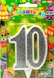 Свічки для торта ювілейна цифра 10 срібло