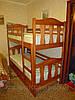 Кровать двухъярусная Днепропетровск
