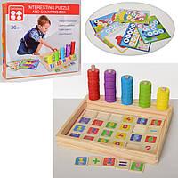 """Деревянная игрушка """"Набор первоклассника"""", геометрика, цифры, картинка, MD2114"""