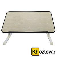 Столик для ноутбука Multi-Function Laptop Desk