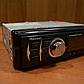 Автомагнітола Pioneer 1782 DBT (магнітола піонер знімна панель, Bluetooth Usb)  + ПОДАРУНОК!, фото 4