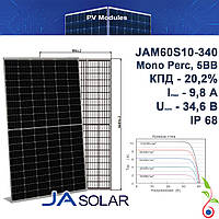 Солнечная батарея JA Solar