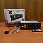 Автомагнитола Pioneer 6297BT с 2 USB (магнитола пионер с Bluetooth и 2 ЮСБ выхода) (copy) +ПОДАРОК!, фото 3