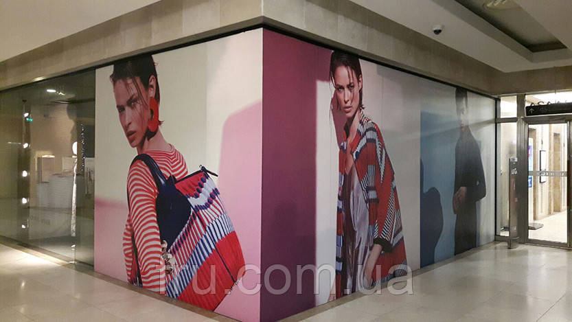 Баннер ламинированный .Печать баннера .Баннер с рекламой .Рекламный баннер .Реклама на баннере .