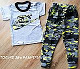 Дитячий костюм футболка і штани спортивні Адідас камуфляж і Найк, фото 4