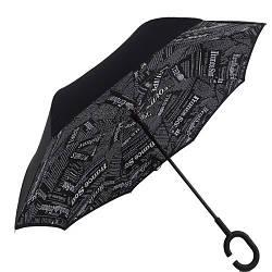 Зонт обратного сложения, 110см, 8 спиц, MH-2713-3