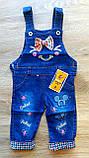 Модный детский джинсовый комбез на девочку, фото 2