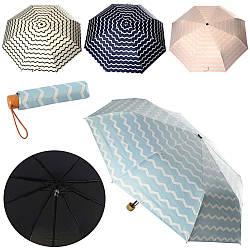 Зонтик механический, трость, 4 цвета, складной, MK4042