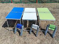 Стол туристический + 4 стула, раскладной для пикника, туризма и са