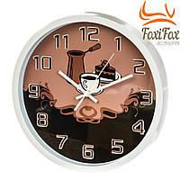 Часы настенные круглые Кофе 30 см