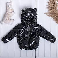 Куртка детская монклер черный ДЕМИ, фото 1