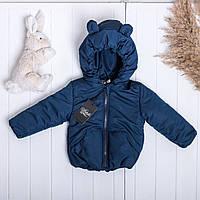 Синяя детская курточка, фото 1