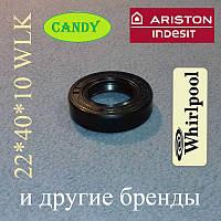 """Сальник 22*40*10 """"WLK"""" TC для пральної машини Indesit і Ariston"""