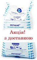 Полипропилен. Рандом-сополимер РР Capilene® QU 80 A (MFR 35) Официальный дистрибьютор