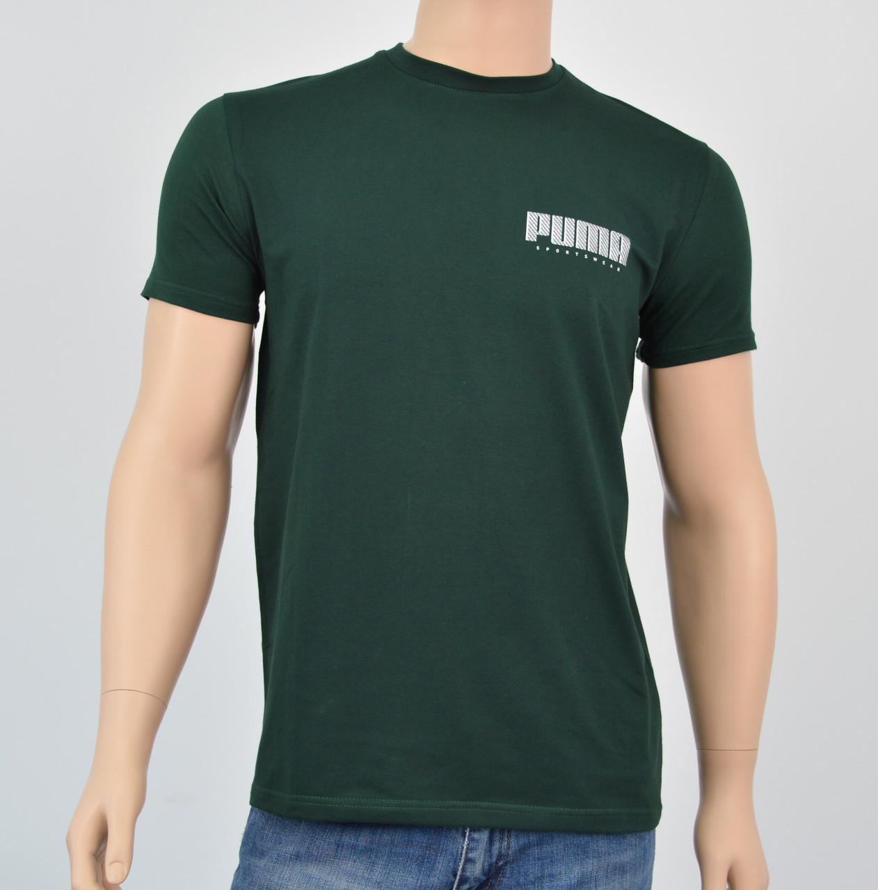 "Мужская футболка ""Премиум"" Puma(реплика) Бутылка"