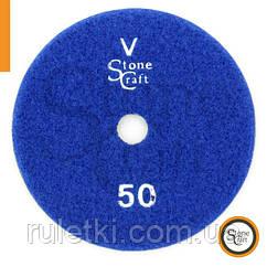 Металізований алмазний шліф коло № 50 d 125 мм ST1